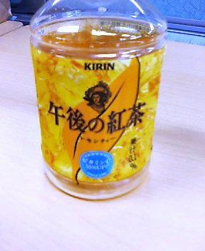 すきなお茶(40回目)