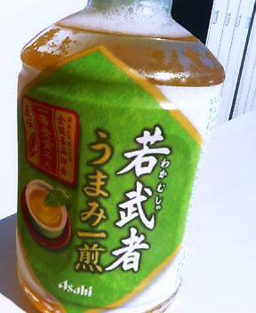好きなお茶(41回目)