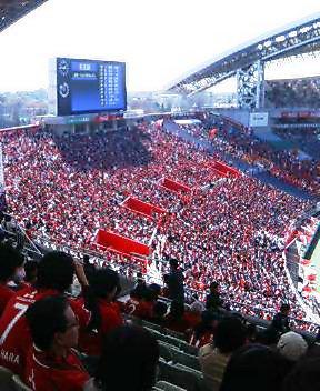 浦和レッズホーム戦