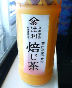 好きなお茶(48回目)