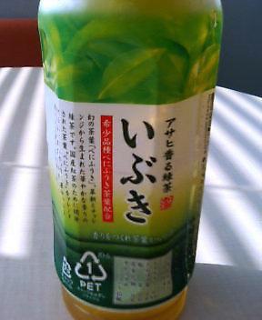 すきなお茶(51回目)