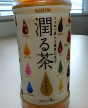 すきなお茶(52回目)