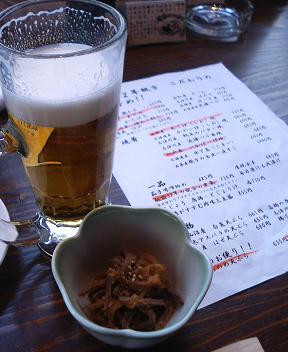 仙台で食事