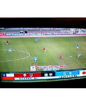 キリンカップサッカー2009