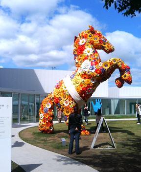 楽しかった十和田市現代美術館