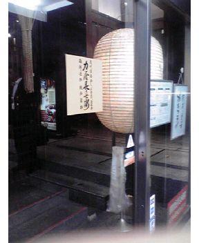 東京で一杯
