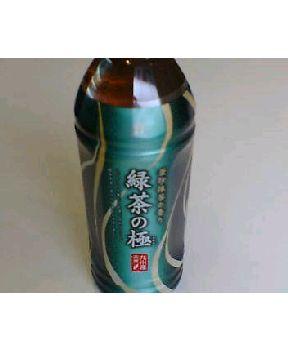 すきなお茶(16回目)