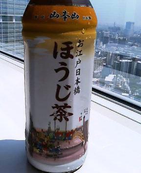 すきなお茶(22回目)