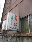Img_9378