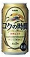 Kokunojikan_s_2