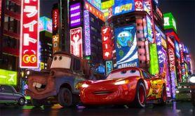 Cars2630