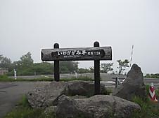 Img_2985