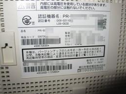 Img_3688cc